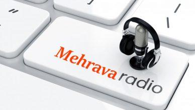 همکاری با رادیو مهرآوا